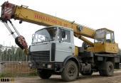 Ивановец КС-3577-3 14 тонн
