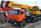 Ивановец КС-45717К 25 тонн