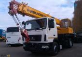 Ивановец КС-35715 16 тонн