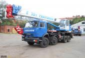 Галичанин КС-55729 32 тонны